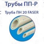 Пластикові труби ASG поповнили ассортимент UniDim