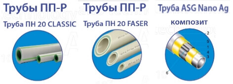 Пластикові труби ASG-PLAST.