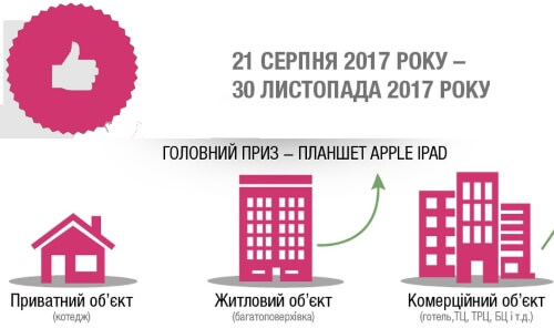 Конкурс REHAU PROJECT AWARDS 2017..