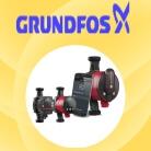 Насоси GRUNDFOS логотип.