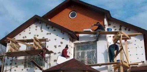 Утеплення приватного будинку.