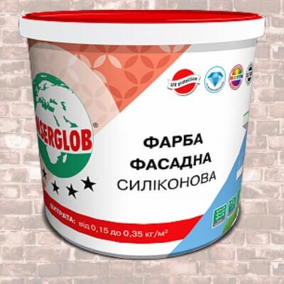 Силіконова фарба ANSERGLOB.