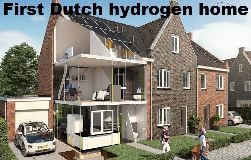 Водневий будинок в Голандії.