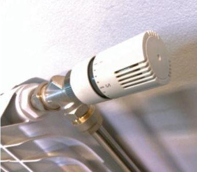 Термоголовка VALTEC 1500