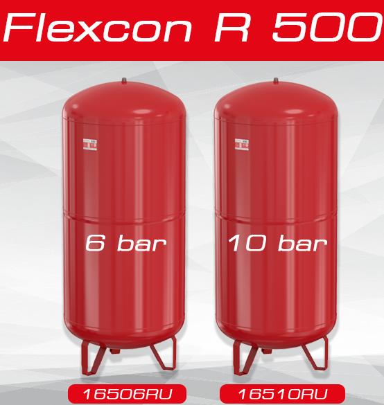 Flexcon R 500 FLAMCO розширювальні баки.