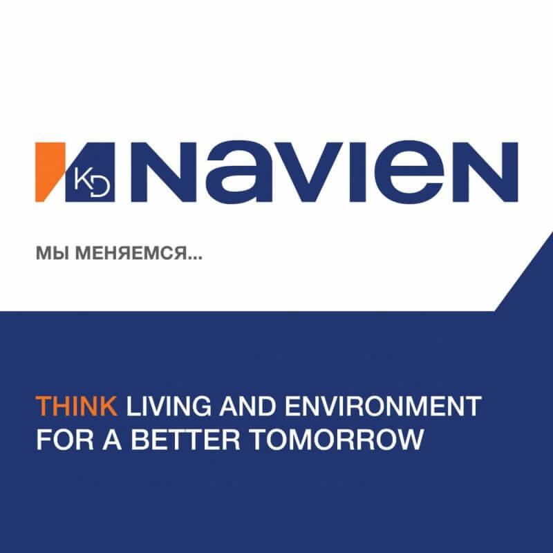 Логотип NAVIEN новий.