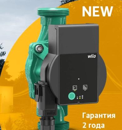 Wilo-Atmos PICO - новий циркуляційний насос з мокрим ротором