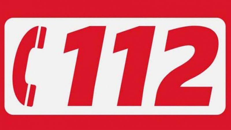 Номер 112.