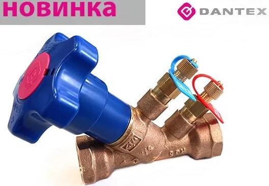 балансувальні клапани DANTEX